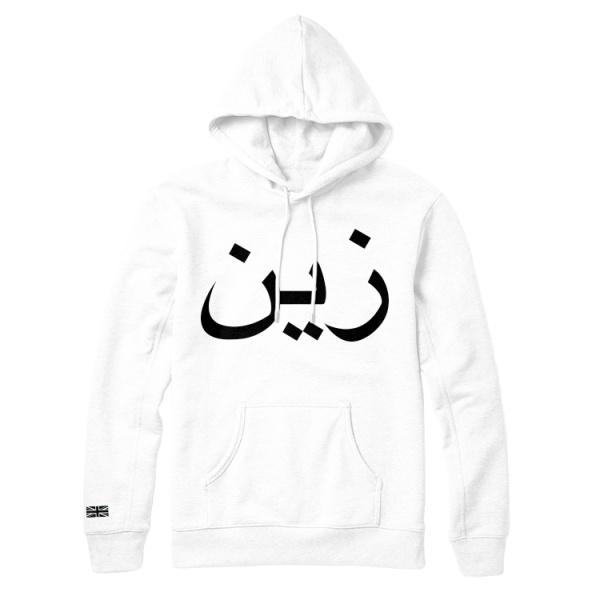 Jumbo Arabic White Pullover
