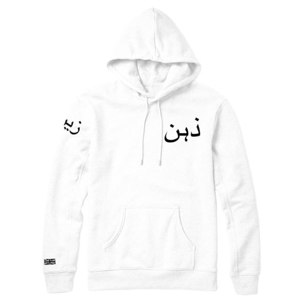 Urdu White Pullover